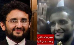 Court hearing exposes Gehad and Dr Esam deprived of food and sunlight