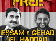 Free Haddad Campaign Update: Gehad is Found Innocent; Dr Essam is Sentenced to 10 years